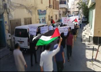 مظاهرات بحرينية ضد التطبيع بعد تعيين مبعوث إسرائيلي بالمنامة (صور)