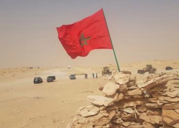 البحرين وقطر تدعمان مبادرة الحكم الذاتي في الصحراء المغربية