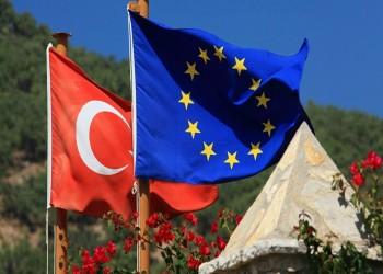 الاتحاد الأوروبي يدعو تركيا إلى تحويل نواياها إلى أفعال