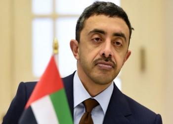 عبد الله بن زايد: نجدد دعمنا لسيادة المغرب على الصحراء