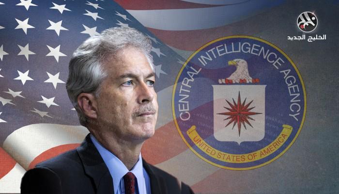 لماذا لجأ بايدن إلى دبلوماسي لرئاسة الاستخبارات المركزية؟