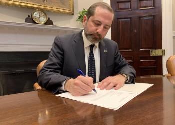الرابع.. استقالة وزير الصحة الأمريكي على خلفية أحداث الكونجرس
