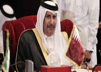 حمد بن جاسم: يجب وضع تشريعات تحصن الاستثمارات