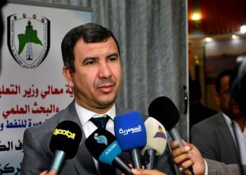 العراق يقترب من التوقيع مع شركة عالمية لاستثمار غاز حقل عكاس