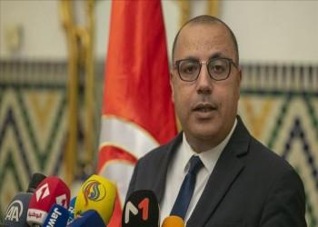 المشيشي يجري تعديلا على الحكومة التونسية وسط توتر سياسي حاد
