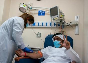 البحرين: تأخر تسليم شحنة يناير من لقاح فايرز لن يعطل الجرعة الثانية