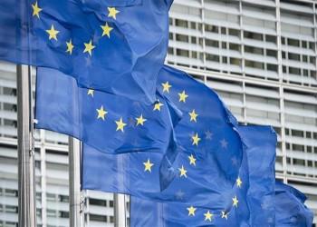 الاتحاد الأوروبي يرحب بإطلاق الاستعدادات للانتخابات الفلسطينية ويدعو إسرائيل إلى تسهيلها