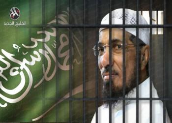 جلسة سرية لمحاكمة الداعية السعودي المعتقل سلمان العودة