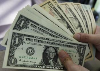 وثيقة: هيمنة الدولار نقطة ضعف أوروبية.. وتداعيات كورونا فرصة لتداركها