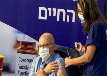 إصابة 13 إسرائيليا بشلل الوجه الجزئي بعد تلقي لقاح فايزر المضاد لكورونا
