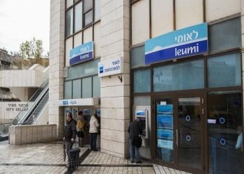 بعد التطبيع.. توقيع أول اتفاق بين بنوك بحرينية وإسرائيلية