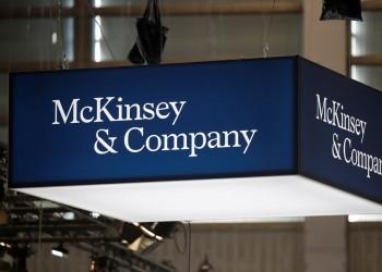 ماكينزي: شركة تضع سياسات الدول وتخطط لاستراتيجية التلقيح في فرنسا