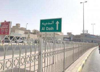 البحرين تستولي على 130 عقارا لأقارب أمير قطر.. ما القصة؟