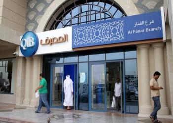 رغم كورونا.. مصرف قطر الإسلامي يحقق أرباحا قياسية