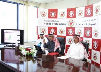 البحرين تسجل 680 قضية إساءة استخدام لمواقع التواصل
