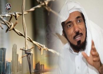 نجل سلمان العودة ينشر أسماء المتورطين في الدعوى القضائية ضد والده