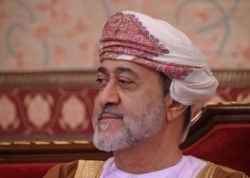 السلطان هيثم يجري تغييرات في قيادات الجيش العماني
