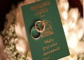 أوهمها بسداد مديونية عليه.. رجل بالسعودية يقترض باسم زوجته للزواج بأخرى