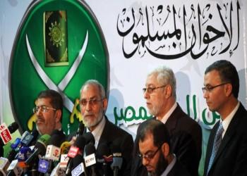 """أكذوبة """"التنظيم العالمي"""" للإخوان المسلمين"""