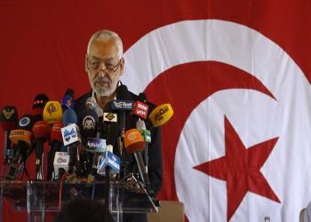 تجاوزت خلافاتها الداخلية.. النهضة التونسية تستكمل مكتبها التنفيذي