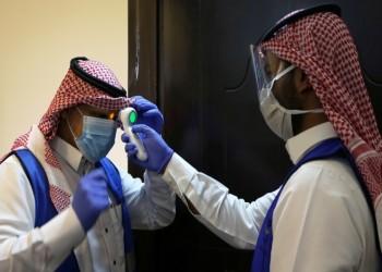 السعودية ترفع عدد لقاحات كورونا المعتمدة لديها لـ3