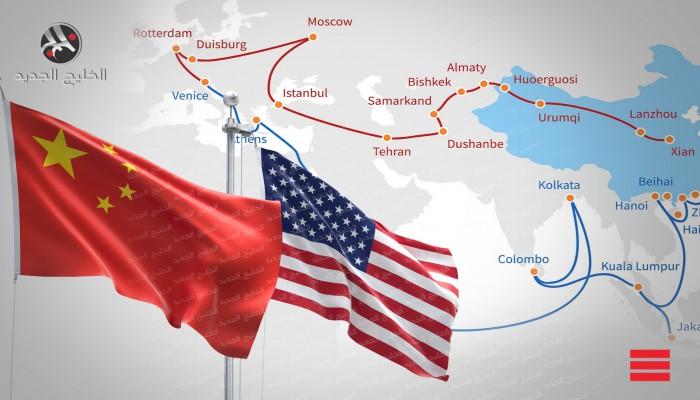 """كيف تؤثر """"الحزام والطريق"""" الصينية في سياسة الولايات المتحدة تجاه الشرق الأوسط؟"""
