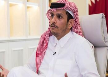 قطر: دول الخليج تريد حوارا مع إيران.. ومستعدون للوساطة