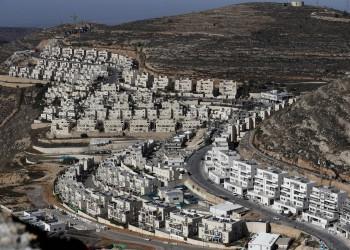 الأمم المتحدة تنتقد قرار إسرائيل بناء 800 وحدة استيطانية جديدة بالضفة