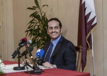 الولايات المتحدة تمنح وزير الخارجية القطري أعلى وسام للخدمة العامة المتميزة
