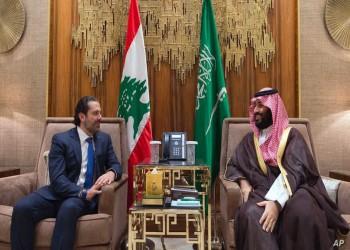 تبرأ منه سعد وسحبه بهاء.. مركز الحريري ينشر مقالا عن حصانة بن سلمان