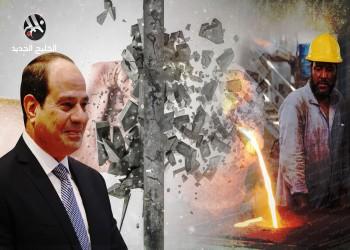 تصفية الحديد والصلب في مصر.. الخاسر والرابح وأشياء أخرى
