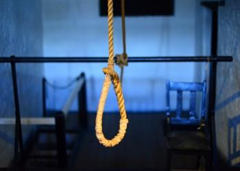 حقوق الإنسان السعودية: انخفاض عمليات الإعدام في المملكة بنسبة 97% في 2020
