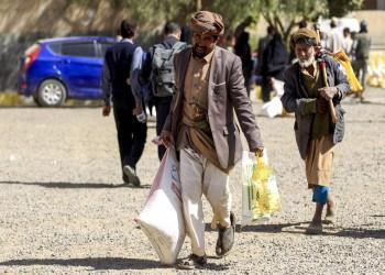 بعد انتقادات دولية.. واشنطن تصدر إعفاءات إنسانية من العقوبات على الحوثيين