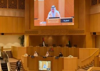 الإمارات.. إغلاق 250 مكتبا لاستقدام العمالة المساعدة