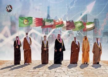 صناديق الثروة السيادية الخليجية تعيد ابتكار نفسها في عصر كورونا