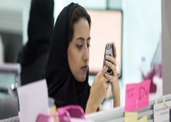 77% من السعوديين مستعدون لحذف واتسآب.. والبدائل جاهزة