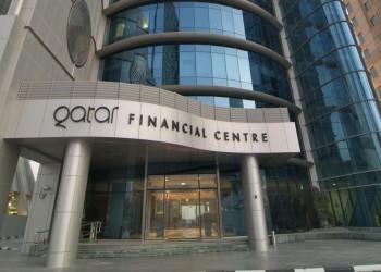 رغم ركود كورونا.. 334 شركة جديدة تنضم إلى مركز قطر للمال