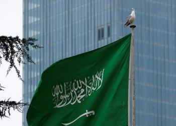 السعودية تؤكد سعيها لحلول سياسية في اليمن وسوريا وليبيا