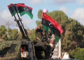 انفجار في الأكاديمية البحرية يودي بحياة قيادات عسكرية من الوفاق الليبية