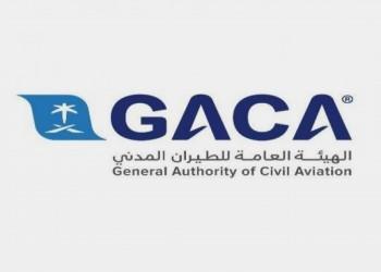 السعودية تخطط لتوطين 10 آلاف وظيفة في قطاع الطيران