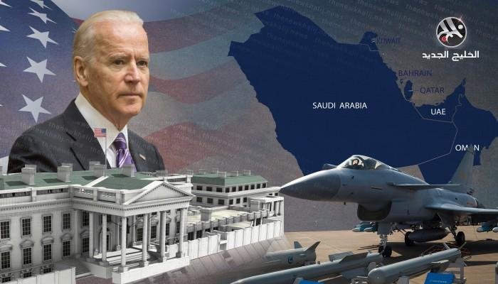 مستقبل مبيعات الأسلحة الأمريكية إلى دول الخليج في عهد بايدن