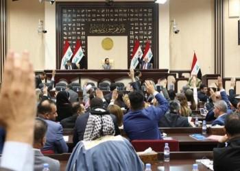 لجنة عراقية تجري 3 تعديلات على الدستور.. تعرف عليها