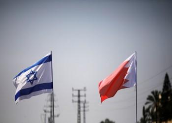 باستخدام الجيل الخامس.. اتفاق بحريني إسرائيلي في مجال الإنترنت