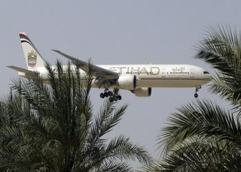 الاتحاد للطيران تسير رحلات ركاب من أبوظبي إلى الدوحة منتصف فبراير