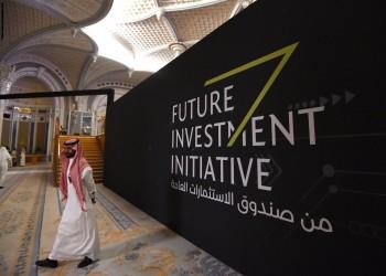 عام كورونا.. استثمارات قياسية لصناديق السيادة الشرق أوسطية بالولايات المتحدة