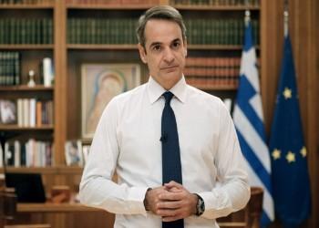 """""""بروح الأمل"""".. اليونان تجري مباحثات مع تركيا حول المناطق المتنازع عليها"""