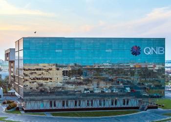 مجموعة بنك قطر الوطني تصدر سندات بقيمة مليار دولار