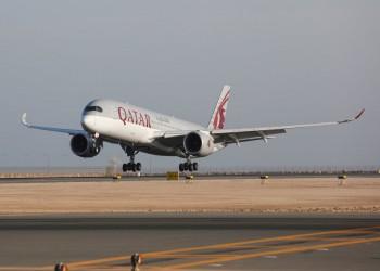 بعد قمة العلا.. الجوية القطرية تستأنف رحلاتها نحو الإمارات