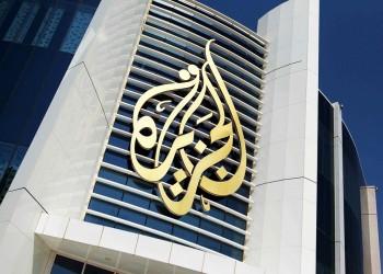 هل تعهدت قطر لمصر بتغيير توجه قناة الجزيرة؟