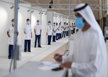 الصحة الإماراتية: تطعيم  50% من السكان بنهاية مارس المقبل